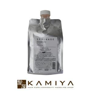 《シャンプー》 ノンシリコン、アミノ酸系洗浄料のやさしい処方。肌なじみのいいマカデミアナッツオイルを...