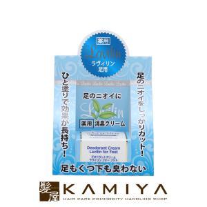 殺菌成分が臭いの元をしっかりおさえ、気になる臭いを予防する薬用消臭クリームです。 ◆殺菌成分が臭いの...