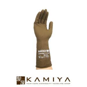 マタドール ゴム手袋 1双入 理美容師 理容師 天然ゴム ラテックス 特殊保護 耐久性 カラーリング ヘアカラー パーマ 施術 6.0インチ メール便対応4個まで ray