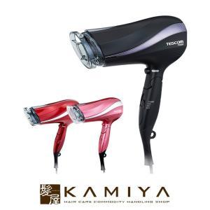 ≪ヘアドライヤー≫ 速乾大風量。艶髪まとまる時短ビューティー。 ●静電気抑制プロテクションイオン 髪...