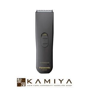 《電気バリカン》 トリマー感覚で使える、軽量・コンパクト。 操作性を追求したコンパクト設計でバリカン...