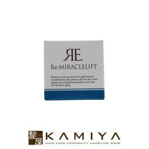 リアル Re リ:ミラクルリフトクリーム 27g|エイジングケア 保湿 しっとり 潤い うるおい ハリ 弾力 スキンケア 化粧品 基礎化粧品 サロン専売 おすすめ 人気|ray