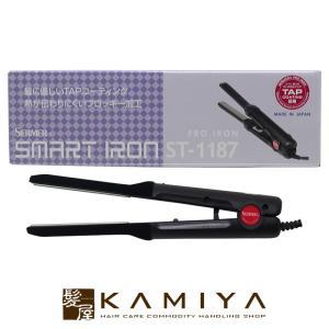 《ヘアアイロン》 高い技術を求められる縮毛矯正に!日本製の高品質プロ仕様のシーマアイロン。  アイロ...