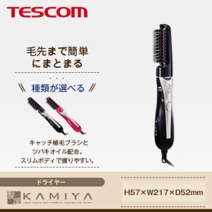 テスコム マイナスイオン カールドライヤー TIC900