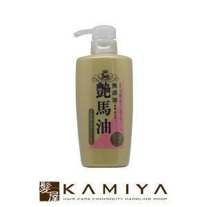 ≪全身用ボディミルク≫ 乾燥を防ぎ、素肌を潤すボディミルク。首元・手・腕や脚など全身に使えます。  ...