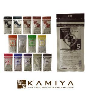日本グランデックス 和漢彩染 十八番 120g 医薬部外品|白髪染め ヘナ ハーブカラー bb4 bb5 bb6 bb7 bb8 カラー剤 メール便送料無料3個まで|ray