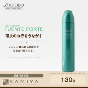 資生堂プロフェッショナル フェンテフォルテ サーキュリストソーダ 130g|shiseido ザヘアケア 頭皮用美容液 頭皮ケア パチパチ