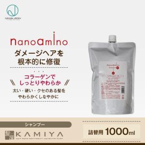 《シャンプー》 髪に潤い感や柔軟性を与えるコラーゲンでしっかりやわらか。   ナノ化したアミノ酸系エ...
