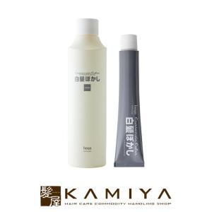 ホーユー プロフェッショナル カレンシアカラー 1剤 80g+クリームオキサイドC 2剤 500g ...
