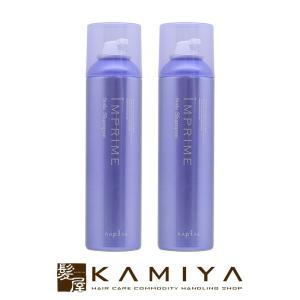 ナプラ インプライム ソーダ シャンプー 200g×2個セット|インプライム おすすめ ナプラ シャンプー 美容室専売 頭皮ケア スプレー 炭酸の画像