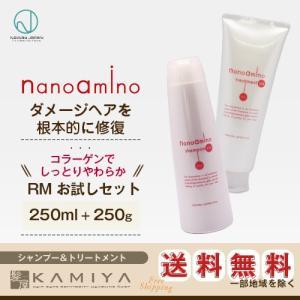 《シャンプー+トリートメント》 「ナノ化したアミノ酸系エモリエント成分(CMC類似体)」を、 髪の内...
