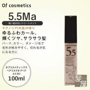 オブコスメティックス ヘア ミルク オブ ヘア5.5Ma 100ml(洗い流さないヘアトリートメント)