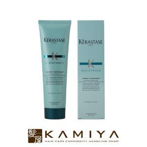 ケラスターゼ RE シモン テルミック  150g(洗い流さないヘアトリートメント)|ray