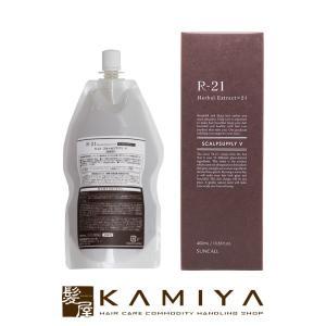 サンコール R-21 スキャルプサプリ HE 400ml 詰替用|サンコール r21 頭皮ケア用美容液 エイジングケア 頭皮ケア スキャルプケア エッセンス 詰め替え レフィル|ray