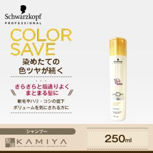 《シャンプー》 カラーヘアの色・ツヤが続き、さらさらエアリーな爽やかさのある髪へ 【BCクア カラー...
