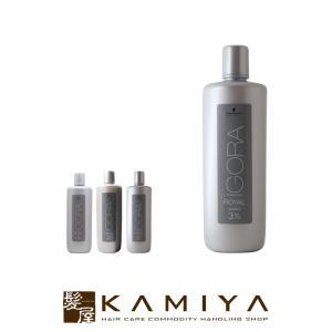 シュワルツコフ プロフェッショナル イゴラ オキシジェンタ 第2剤 1000ml schwarzkopf professional igora 6% 3% カラーリング プロ専用商品 ray