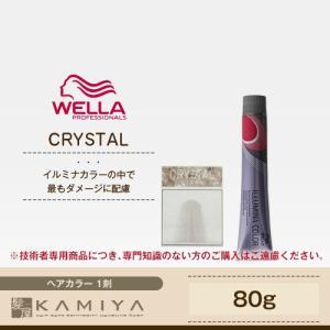 《ヘアカラー》 光色---ヒカリイロ--- 日本人特有の硬く見えやすい髪も、やわらかな淡い発色に。 ...