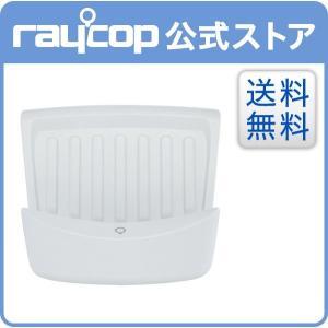 収納台 レイコップRP(RP-100)ホワイト用...