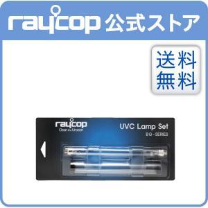UVランプはセンサーに反応して点灯と消灯を繰り返すため、 お客様の使用頻度や使用方法等により寿命が異...