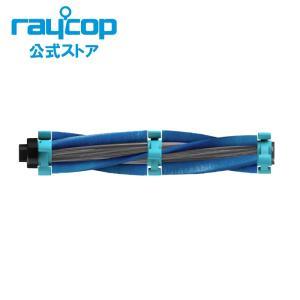 ブラシが磨耗し、作動が容易ではない場合交換してください。 対応機種: レイコップRT2(RT2-10...