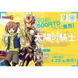 新品:VG)カードファイト!!ヴァンガードG 500円トライアルデッキ 太陽の騎士 4582451277447|raylbox