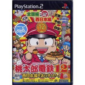 中古:PS2)桃太郎電鉄12 西日本編もありまっせー! 4988607050702|raylbox