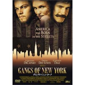 中古:DVD)ギャング・オブ・ニューヨーク 4988105026995 raylbox