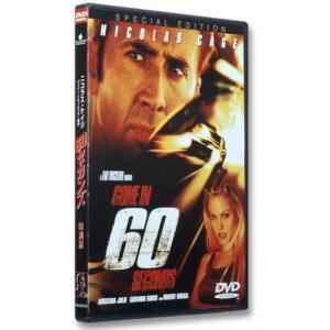 中古:DVD)60セカンズ 特別版 4959241930767 raylbox