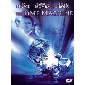 中古:DVD)タイムマシン 特別版 4988135538543 raylbox