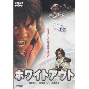 中古:DVD)ホワイトアウト<初回限定2枚組> 4975769237645 raylbox
