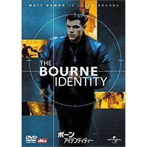 中古:DVD)ボーン・アイデンティティー 4560128824972 raylbox
