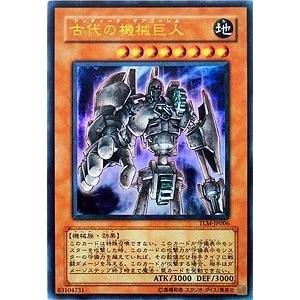 中古:遊戯王)モ8 AR アルティメットレア 古代の機械巨人 TLM-JP006 2090070686714 raylbox