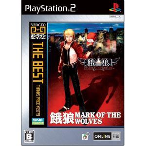 中古:PS2)餓狼 MARK OF WOLVES 4964808300594|raylbox