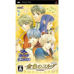 中古:PSP)金色のコルダ KOEI The Best 4988615024870|raylbox