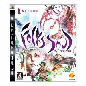 中古:PS3)FolksSoul-失われた伝承- 4948872730099|raylbox