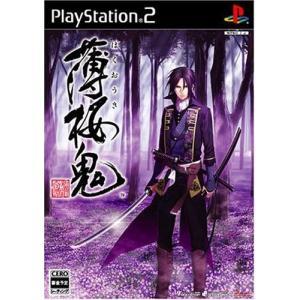 中古:PS2)薄桜鬼 通常版 4995857080939