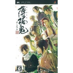 中古:PSP)薄桜鬼 ポータブル 通常版 4995857090891