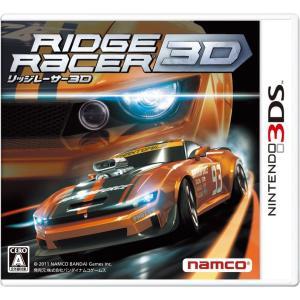 中古:3DS)リッジレーサー 3D 4582224497669|raylbox