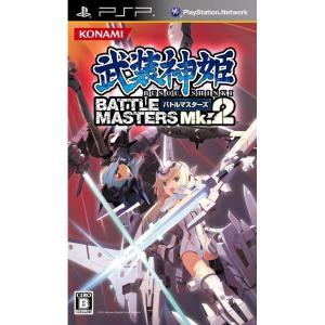 中古:PSP)武装神姫 BATTLE MASTERS Mk.2 4988602158649|raylbox