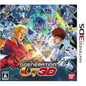 中古:3DS)SDガンダム GGENERATION 3D 4582224494552|raylbox
