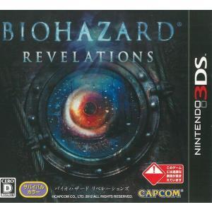 中古:3DS)バイオハザード リベレーションズ 4976219036900