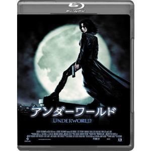 中古:BD)アンダーワールド/Blu-ray 4571147374058 raylbox