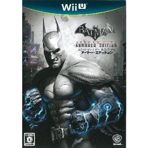 中古:WiiU)バットマン:アーカム・シティ アーマード・エディション 4988135962867|raylbox