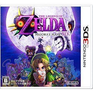 中古:3DS)ゼルダの伝説 ムジュラの仮面 3D 4902370527759|raylbox
