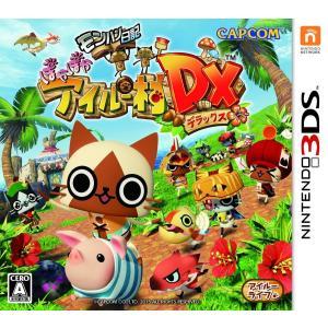 中古:3DS)モンハン日記 ぽかぽかアイルー村DX 4976...