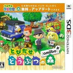 新品:3DS)とびだせ どうぶつの森 amiibo+ 4902370534597