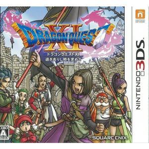 中古:3DS)ドラゴンクエストXI過ぎ去りし時...の関連商品8