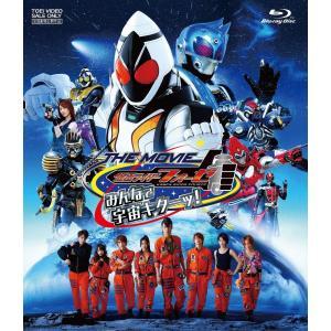 中古:BD)仮面ライダーフォーゼ THE MOVIE みんなで宇宙キターッ! /Blu-ray 4988101167449 raylbox