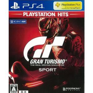 【新品】PS4)グランツーリスモSPORT PlayStationHits [4948872311502] raylbox
