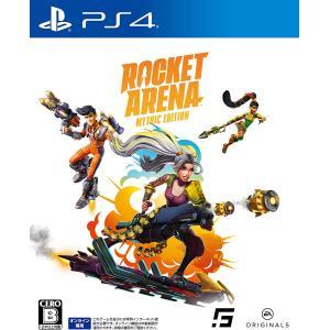 【新品】PS4)ロケットアリーナ ミシックエディション [4938833023582] raylbox